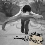♥سایت بزرگ پارسی زبان مردی ازجنس خاک♥